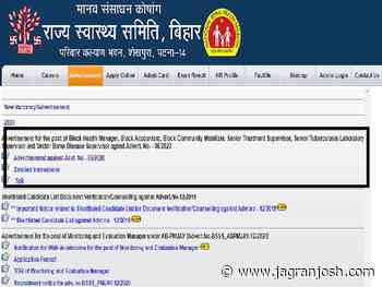 Bihar SHS Recruitment 2020: 472 Vacancies for Block Accountant, BCM and Other Posts, Apply Online @statehealthsocietybihar.org - Jagran Josh