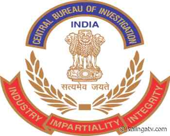Graduates can apply for CBI jobs; July 15 is the last date to apply - Kalinga TV
