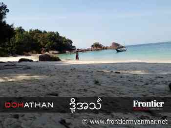 Podcast: Fishing for trouble - Frontier Myanmar