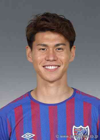 Japan midfielder Kento Hashimoto to join Russia's FK Rostov - The Japan Times