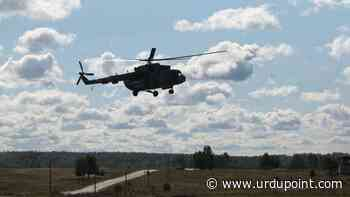 Russian Aviation Committee Launches Probe Into Helicopter Crash in Rostov Region - UrduPoint News