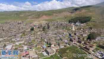 Junge Parteisekretärin Ren Min beim Kampf gegen Armut in Sichuan - Radio China International