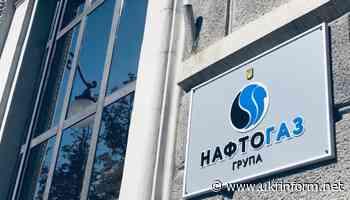 Naftogaz to finance construction of solar power plants in Donetsk, Luhansk regions - Ukrinform. Ukraine and world news