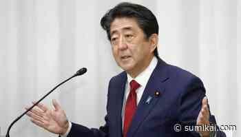 Premierminister Shinzo Abe und die Flucht vor der Verantwortung - Sumikai