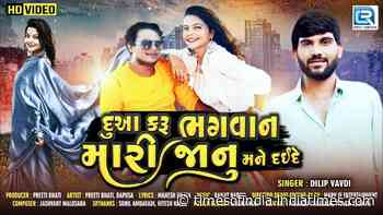 Check Out Latest Gujarati Song Music Video - 'Duva Karu Bhagwan Mari Janu Mane Daide' Sung By Dilip Vavdi - Times of India
