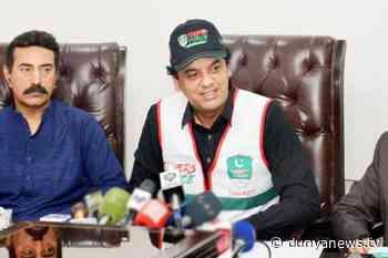 Govt to plant one million saplings on Tiger Force Day: Usman Dar - Dunya News