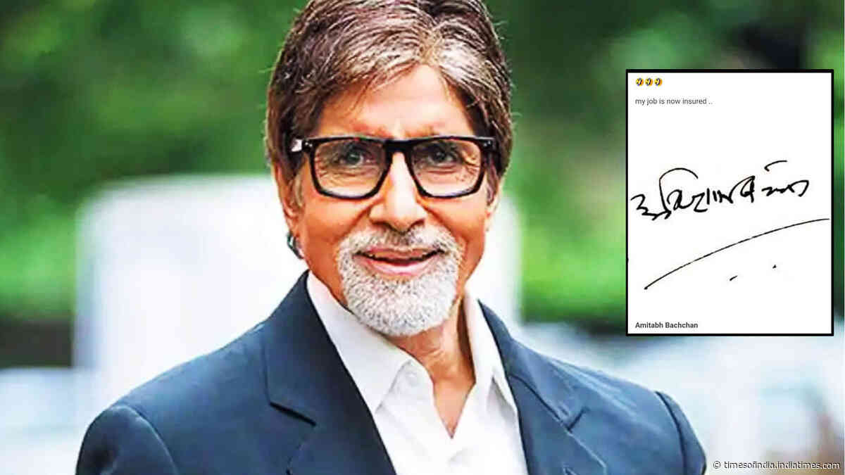 Amitabh Bachchan gets job offer from a fan after expressing concerns for her career amid COVID-19 pandemic, says, 'my job is now insured'