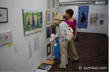 Olympia-Gegner eröffnen Kunst-Ausstellung in der Nähe des Olympia-Stadions - Sumikai