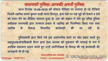 Gerobak Hawker dibalik oleh sub-inspektur di Varanasi; tergantung - Klikbulukumba.com