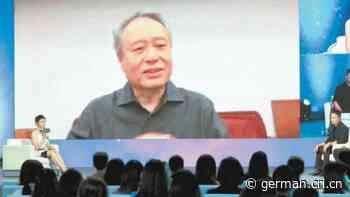 Internationales Filmfestival Beijing: Ang Lee über die Filmschaffung - Radio China International
