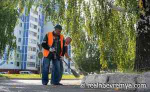 TAIF-NK workers support clean-up in Nizhnekamsk on Republic Day's eve - Realnoe vremya