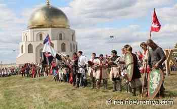 Great Bolgar festival will be on 26-27 September - Realnoe vremya