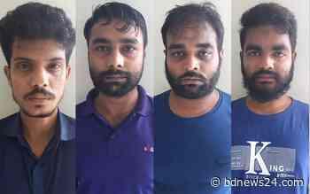 Police arrest four more Neo-JMB suspects over Paltan bomb blast - bdnews24.com