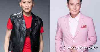Watch: Singapore Ren Ci Hospital Online Charity Show - AsiaOne