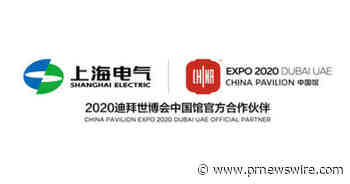 Shanghai Electric Showcases Smart Energy Solution at China International Industrial Expo on World's Clean Up Day