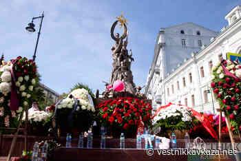 Moscow commemorates victims of Beslan tragedy (photo report) - vestnik kavkaza