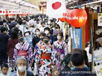 Tokyo logs 88 new coronavirus cases as Japan wraps up long holiday - The Japan Times