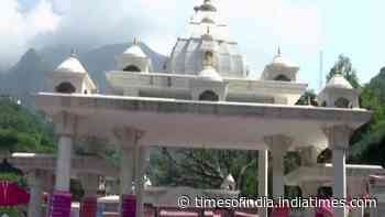 Vaishno Devi Shrine Board allows devotees to offer special puja