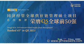 Tongji M.Sc. TriContinent Global Supply Chain Management Won the Top 50 of QS Ranking