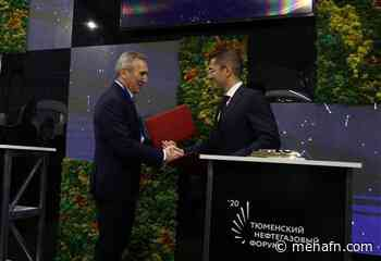 SOCAR Energoresource inks cooperation deal with Russia's Tyumen region - MENAFN.COM