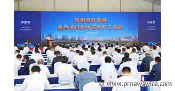 Construction of 19 production facilities with combined investment of 15.83 billion yuan kicks off in China's Changzhou National Hi-Tech District