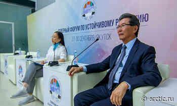 Northern Sustainable Development Forum opens in Yakutsk - Arctic.ru