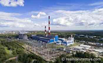 Kazan CHPP-3 and Nizhnekamsk CHPP in history of Tatarstan - Realnoe vremya