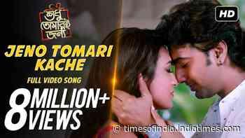 Watch Out Bengali Trending Song Music Video - 'Jeno Tomari Kache' Sung By Ash King And Somlata From Movie Shudhu Tomari Jonyo   Bengali Video Songs - Times of India
