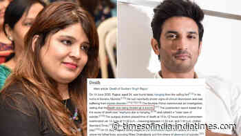 Sushant Singh Rajput's friend Smita Parikh wants Wikipedia to change SSR's death from 'suicide' to 'murder'