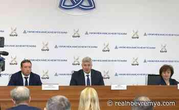 Nizhnekamsk can't develop without NKNK's development - Realnoe vremya