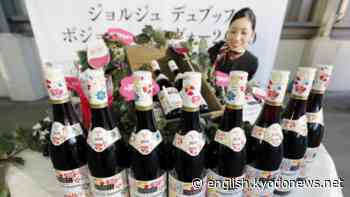 Coronavirus outbreak latest: Oct. 23, 2020 - Kyodo News Plus