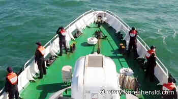 Fisheries official NK shot dead tried to defect: coast guard - The Korea Herald