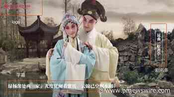 """2020 Chinese Opera Culture Week Is Inaugurated Wonderful """"Dramas"""" Are Coming in Droves"""