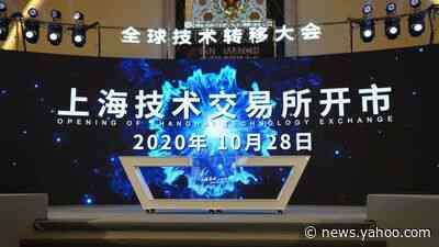 New Journey:Shanghai Technology Exchange Opens Today