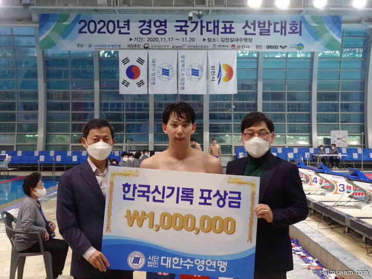 Korea's Cho Sungjae Gets Real With 2:08.5 LCM 200 Breast Record