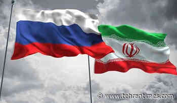 TCCIMA to host online business forum with Russia's Samara, Saratov next month - Tehran Times