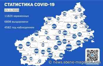 . EbeneMagazine - RU - Map of coronavirus in the Tver region for November 13. ru - EBENE MAGAZINE