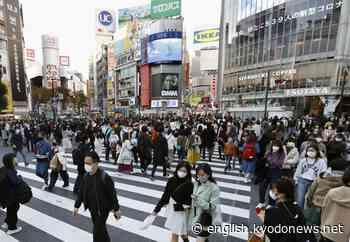 Coronavirus outbreak updates: Nov. 22, 2020 - Kyodo News Plus