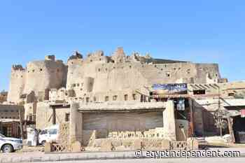 Egyptian authorities and EU delegation inaugurate Siwa's newly restored Shali Fortress - Egypt Independent