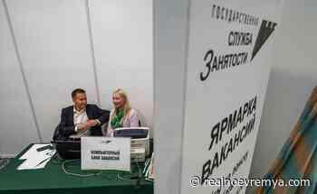 Nizhnekamsk labour market updates 10-year records - Realnoe vremya