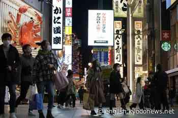 Coronavirus outbreak latest: Nov. 27, 2020 - Kyodo News Plus