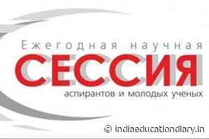 Participation in the scientific conference of the Vologda State University - India Education Diary
