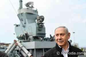 Netanyahu Obeys Photo Protocol at Haifa Naval Base - http://hamodia.com