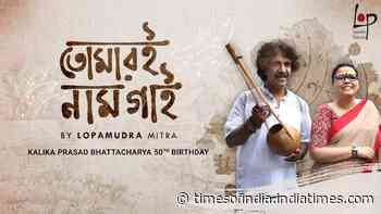 Listen to Popular Bengali Song - 'Ami Tomari Naam Gai' Sung By Lopamudra Mitra - Times of India