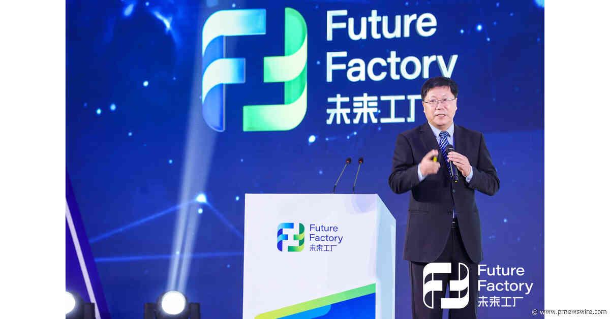 JIECANG remporte une sélection unique de l'industrie lors de la conférence inaugurale « Future Factory »