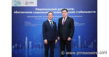 """La secretaría de SCO y TSCA celebran conjuntamente la Cumbre """"National Data Brain"""""""