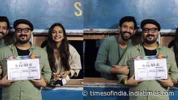 14 Phere: Vikrant Massey and Kriti Kharbanda attend the wrap up party of film