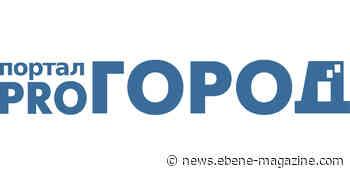 Nizhny Novgorod News - Pro City Nizhny Novgorod ru - EBENE MAGAZINE - EBENE MAGAZINE