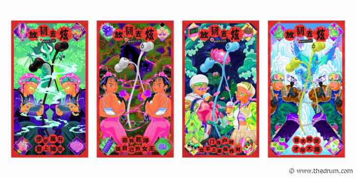Beats by Dre's Nian Hua-influenced illustrations flex tradition for Chinese New Year