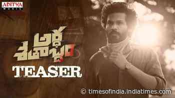 Ardhashathabdam - Official Teaser